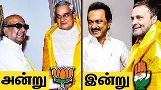 பல்டி அடித்த அரசியல் கட்சிகள் : Ranga Prasad Interview   Politicians Party Change History   Election