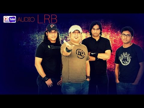 Abar Dekha Hobe | Ayub Bachchu | Bangladeshi Rock Band LRB