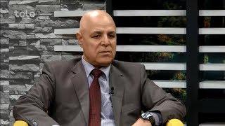بامداد خوش - سرخط - صحبت های عطا محمد یاری در مورد مشکلات شبکه های مخابراتی