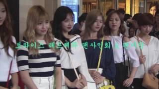 트와이스(Twice) 레드체뚜 롯데 팝업매장 - 구찌매…