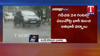 Weather Update Rains In Telangana TNews Telugu