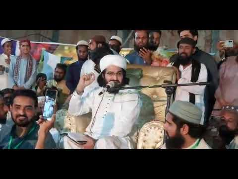 Download Mufti Saeed Arshad Al Hussaini Sb   Azmat-E-Aal-E-Muhammad Conference   2-9-2021   Rahim Yar Khan