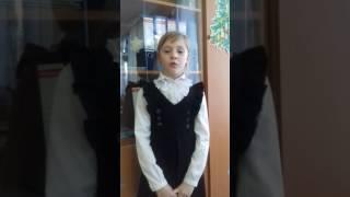 Родичева Виктория, 3 класс. Стихотворение