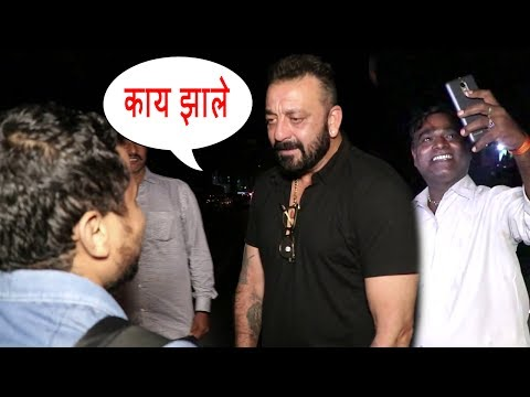 Sanjay Dutt Speaking FUNNY Marathi With FANS & Reporters In Public