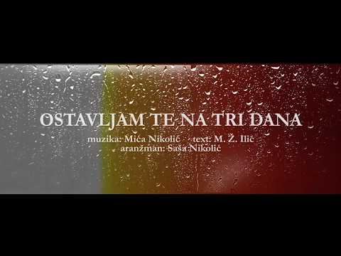 Djani - Ostavljam te na tri dana (Official Lyric Video 2019)