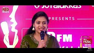 Anu Sithara | Red FM Malayalam Music Awards | Red Carpet