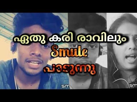 Ethu Kari ravilum smule song 2017   Lattest Song