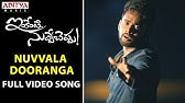 Super Hit Telugu Love Songs | Chinari Chinari Chiluka Video