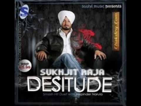 chite suit te mp3 download