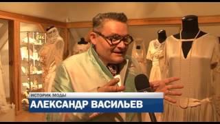 Выставка свадебных нарядов из коллекции Александра Васильева