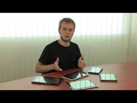 видео: Как выбрать планшет по размеру экрана.