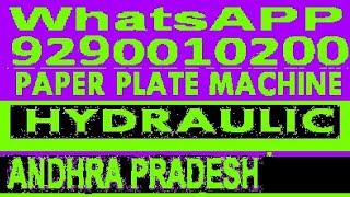 Small Business plan/Best business plan/in Telugu,paper plate making machine,/in Andhra pradesh prodd
