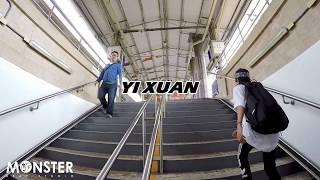 奕萱 / INFECTION / Lil Pump - ESSKEETIT / DANCE Choreography (Chiayi)