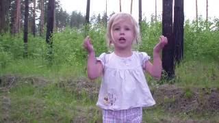 Федор Тютчев 'ВЕСЕННЯЯ ГРОЗА'  чит. Элина 2 года 11 мес (Люблю грозу в начале мая.....)