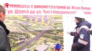 Зам.министра транспорта в Кирове