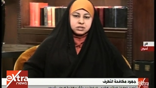 بالفيديو|'عضو مجلس النواب العراقي': هناك تفاعل عربي فيما يخص أزمات الشرق الأوسط