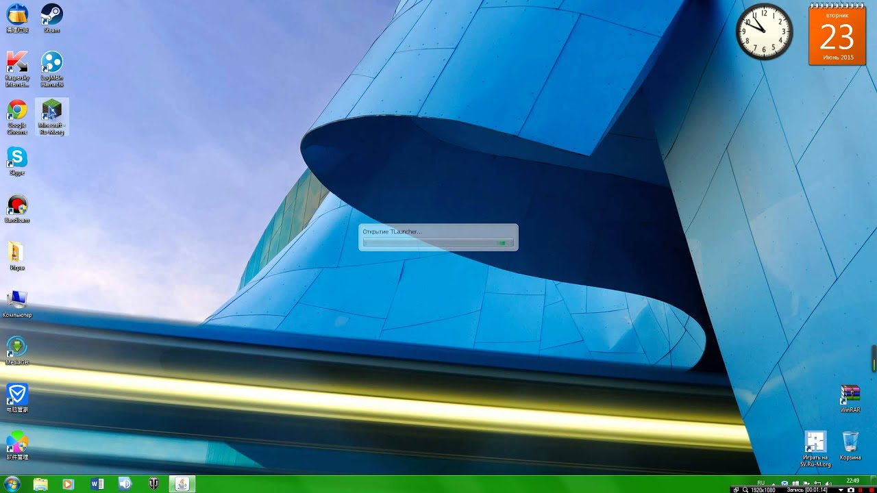 How to restore temporary internet files folder