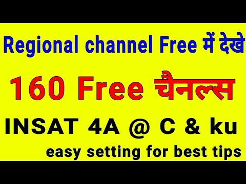 Insat 4a @83.0°e C Band And KU Band Dish Setting| Free Channel List