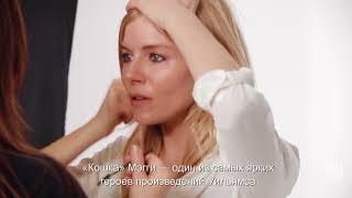 «КОШКА НА РАСКАЛЁННОЙ КРЫШЕ» Интервью с режиссёром. Королевский Национальный театр 2017-18