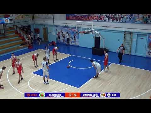 НБА 06.01.2021  БК КОЛЬЦОВО - ЦИВС-СПАРТАНЕЦ