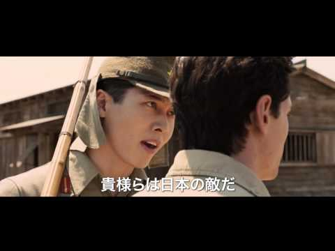 映画『不屈の男 アンブロークン』予告編