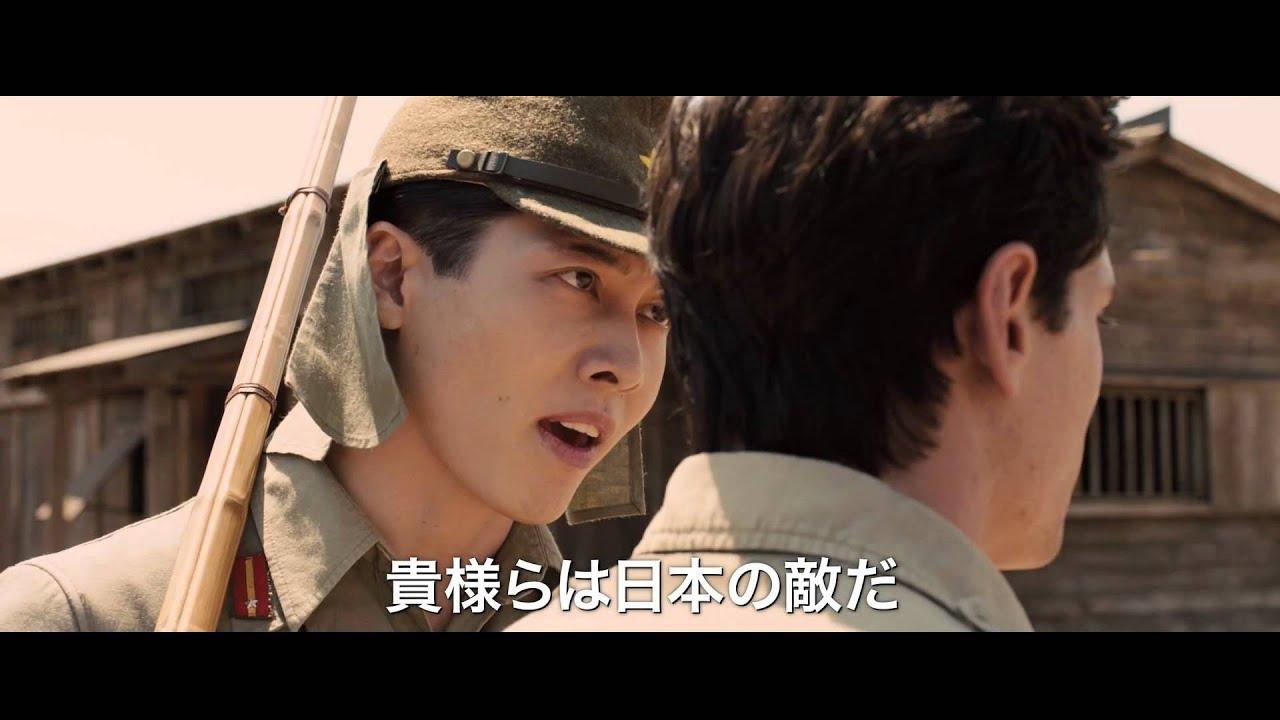 画像: 映画『不屈の男 アンブロークン』予告編 youtu.be