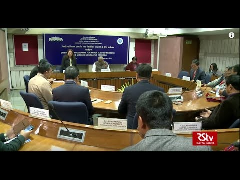 Orientation programme for newly elected Mizoram MLAs, concludes