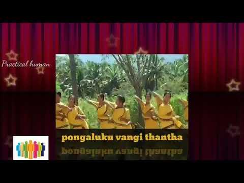 Pongalukku Vankii Thantha Podava Enga