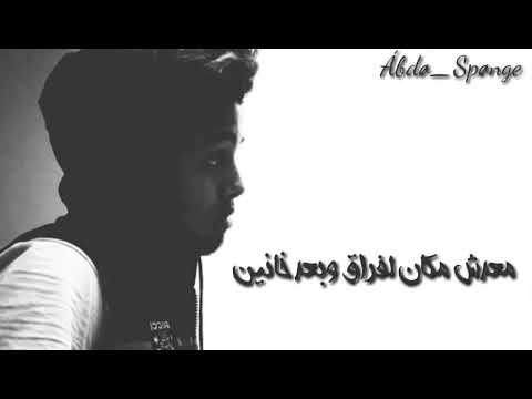 احمد كامل   مجاذيب  -  حالة واتس Ahmed kamel