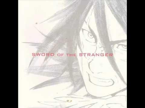 Sword of the Stranger - Ihojin No Yaiba | ストレンヂア無皇刃譚 | [24/25]