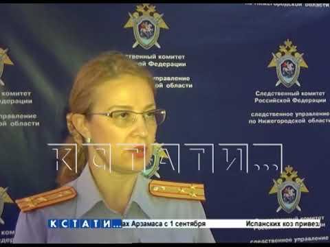 Глава сельской администрации в Лыскове задержана за получение взятки