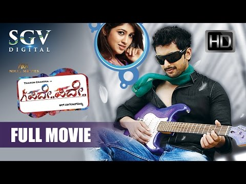 Kannada Movies Full   Pade Pade Kannada Full Movie   Tharun Chandra, Akhila Kishor