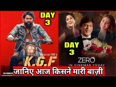 KGF VS Zero | KGF Box office Collection Day 3,Zero box office collection Day 3,KGF,Zero,Yash,Shahruk Mp3