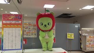 2018-06-10 張切るアルクマ in イオン飯田