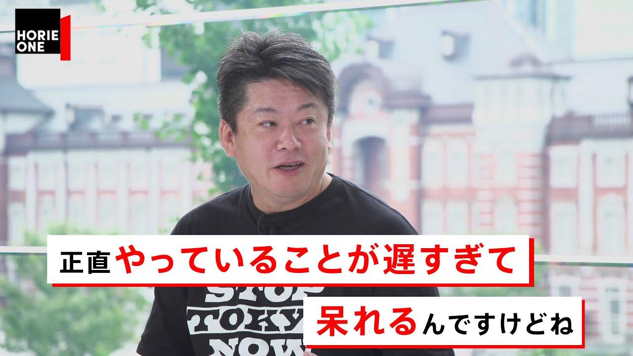 日本のビジネスは時代遅れ!テスラやイーロン・マスクの何がすごいのかホリエモンが解説【NewsPicksコラボ】