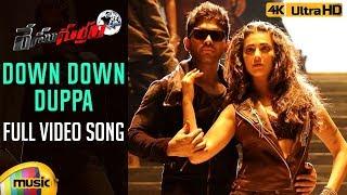 Down Down Duppa Full Video Song 4K | Race Gurram Songs | Allu Arjun | Shruti Haasan | SS Thaman