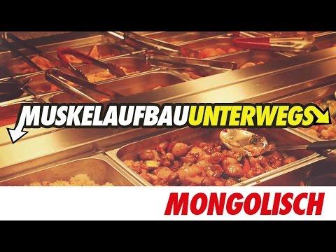 Muskelaufbau unterwegs #8 - Mongolisches Buffet mit Goeerki, Philipp & Schmale Schulter