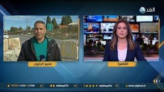 مراسل الغد: الاحتلال ينفذ حملة اعتقالات تطال 15 فلسطينيا بينهم خضر عدنان