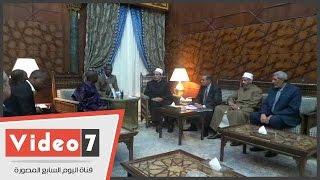شيخ الأزهر يلتقى وفدًا من سفارة أفريقيا الوسطى