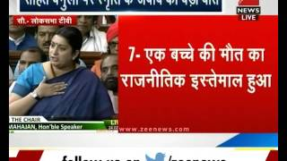 Breaking News: Smriti Irani