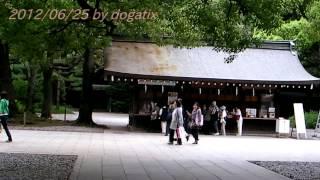 明治神宮 外国人 売店 Shop Meiji Shrine Tourist Shibuya Tokyo Japan (10)