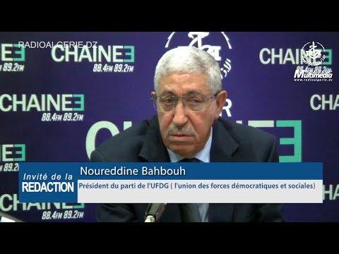 Noureddine Bahbouh Président du parti de l'UFDG  l'union des forces démocratiques et sociales