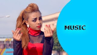 Ella TV - Eden Kesete - Hawsi - New Eritrean Music 2017 - ( Official Music Video ) - Tigrigna Music
