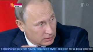 Путин спрашивает: Где деньги на Крым? Новости новороссии. Вот это цирк!