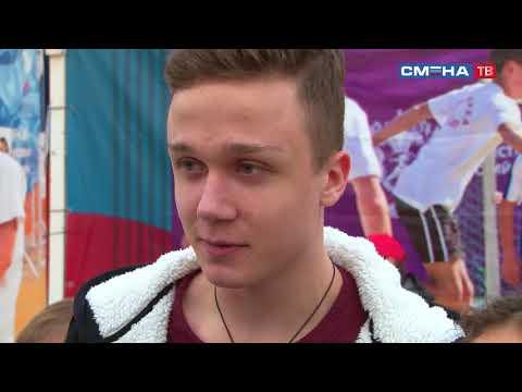 Фестиваль ГТО на четвертой смене в ВДЦ «Смена»