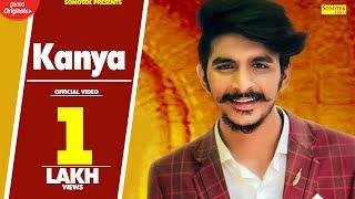 GULZAAR CHHANIWALA kanya lyrical   New Haryanvi Songs Haryanavi 2019   Sonotek