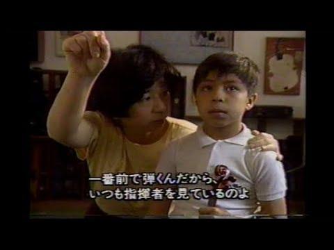 Documental Yuriko Kuronuma y Jorge Jimarez