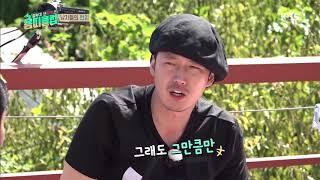 """용띠클럽 - 장혁, """"예전에 카레랑 곰국이 정말 싫었어"""". 20171010"""