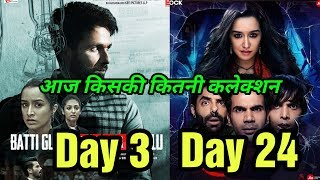 stree 10days collection