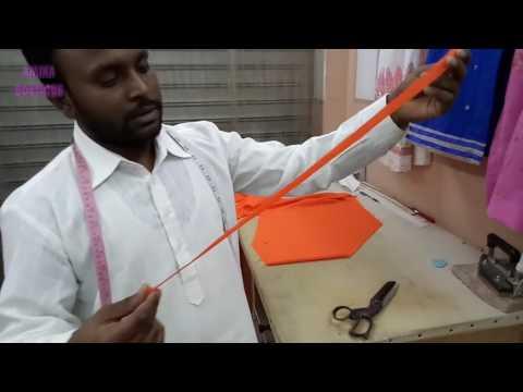 How to Make Dori | Piping | Patti | Simple Method